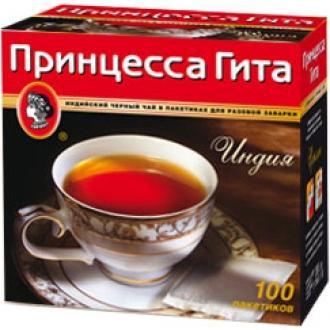Принцесса  Гита чай 100 пак*2г*(16) черн...