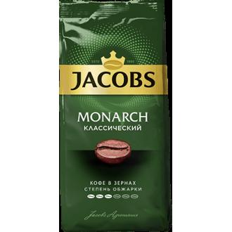 Якобс Монарх кофе ПАКЕТ 230г*9 ЗЕРНО
