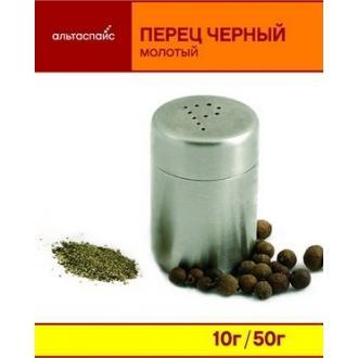 Перец черный молотый 'АльтаСпайс '50г*25