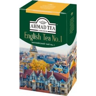 Ахмад чай 200г*12 Английский  №1/желтая полоса/