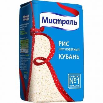 Рис круглый 'Мистраль 'Кубань  900г*12