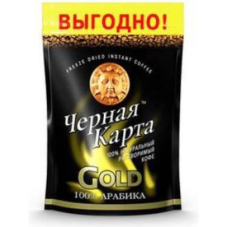 Черная карта Gold м/у кофе 150г*6 ПАКЕТ