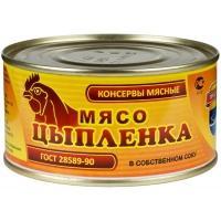 Мясо цыпленка в собственном соку  'Барко ' ТУ 300г*36
