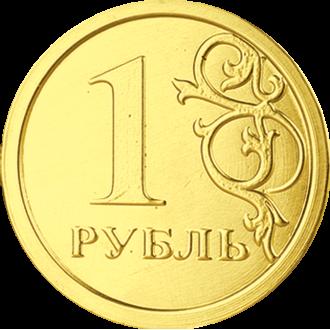 Шоко Монеты 6г*120*(4бл) Рубль /МД/