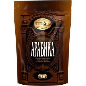 Кофейня на паяхъ ПАКЕТ кофе 75г*12  АРАБИКА