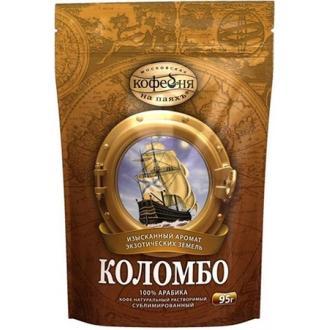 Кофейня на паяхъ ПАКЕТ кофе 75г*12  КОЛОМБО