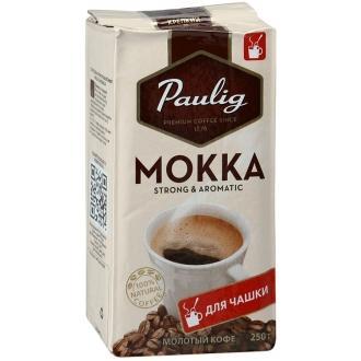 Паулиг Мокка кофе МОЛОТОЕ  250г*12 для ч...