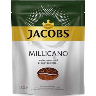 Якобс Монарх  кофе ПАКЕТ 150г*9 MILLICANO
