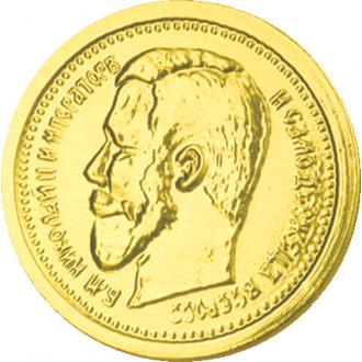 Шоко Медали 25г*24*(4бл) Императоры Росс...